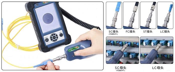 江苏吉星kip-600v光纤端面检测仪